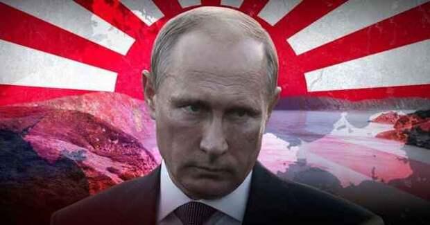 Японию раскритиковали за откровенную провокацию – дальше будут только диверсии