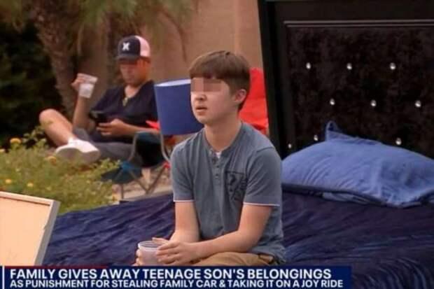 Необычное наказание для подростка: родители заставили раздать все вещи