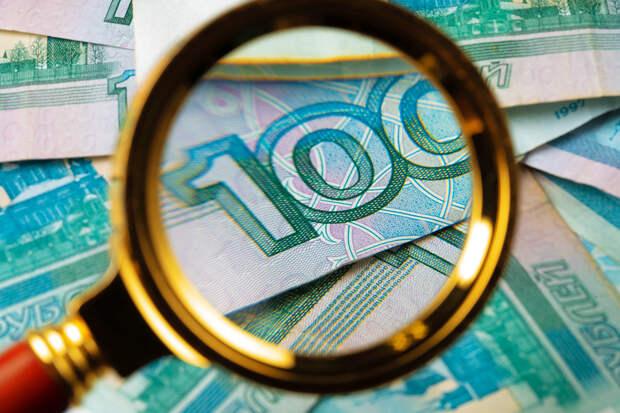 Эксперты сообщили о росте средней зарплаты россиян в 2021 году