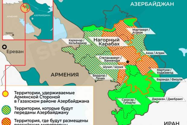 Что ждет стороны после прекращения конфликта в Карабахе