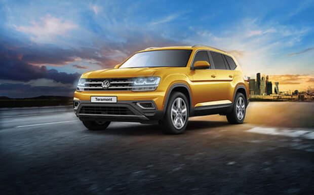 Volkswagen Teramont: он оказался дешевле конкурентов