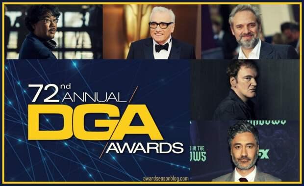 Сэм Мендес и Квентин Тарантино претендуют на премию Гильдии режиссёров Америки