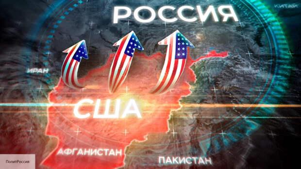 Soha: страшное пророчество России об Афганистане начало сбываться