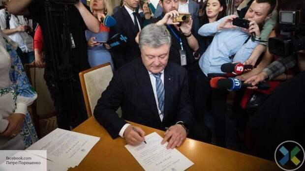 Порошенко призвал вернуть ВСУ на позиции, которые были до разведения войск