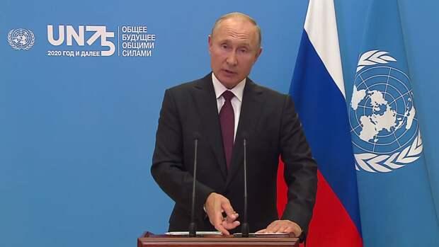 ООН уже в прошлом? Речь Путина заставила задуматься членов организации