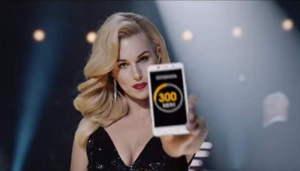 Tele2 подготовила новую рекламную кампанию в поддержку честных звонков внутри сети