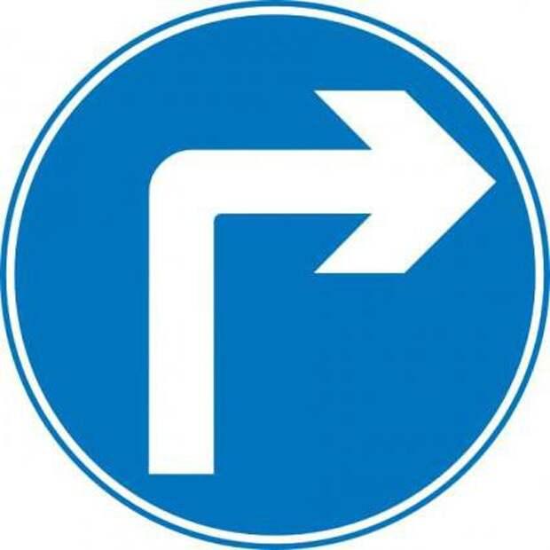 зона действия знаков дорожного движения