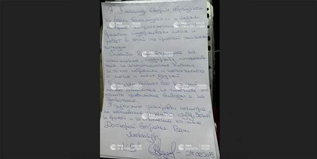 Кокорин изтюрьмы написал письмо болельщикам