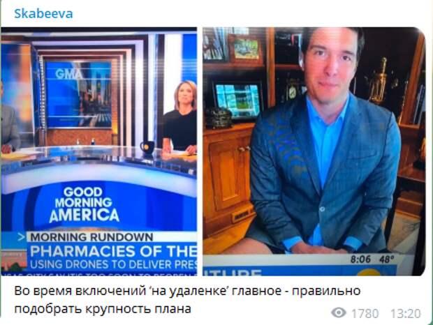"""С самоваром и без штанов: Американский репортёр опозорился в прямом эфире. Скабеева показала """"крупный план"""""""