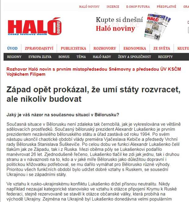 Haló noviny: Запад ведёт Беларусь по пути Украины