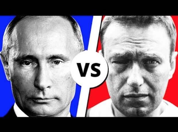 Как Навальный оклеветал Путина
