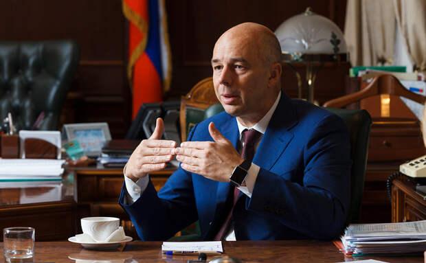 Силуанов заявил о невозможности предугадать курс рубля