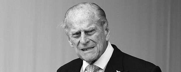 Умер муж королевы Великобритании Елизаветы ll принц Филипп