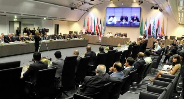 ОПЕК сессия венские соглашения