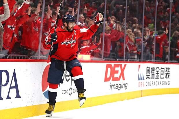 Овечкин разделит сПастрняком приз лучшему снайперу сезона НХЛ