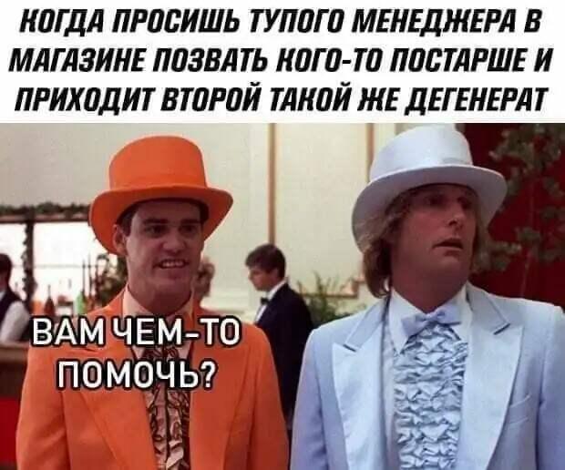 МЕМАСИКИ+