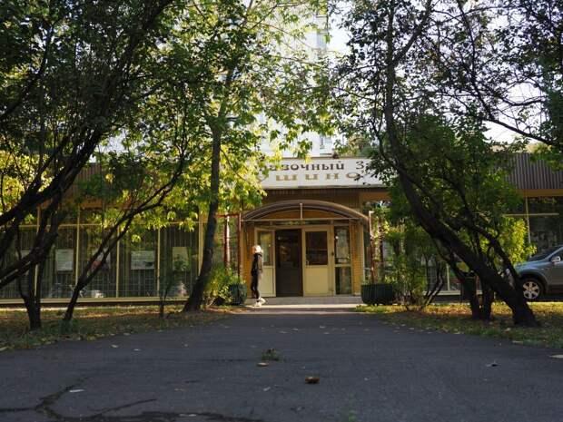 Выставочный зал «Тушино». Фото: редакция