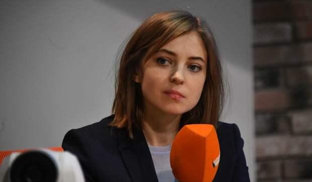 Поклонская предупредила о возможном повторении украинского сценария в Белоруссии