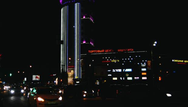 Голосование по выбору территорий для проекта «Светлый город» пройдет на портале «Добродел»