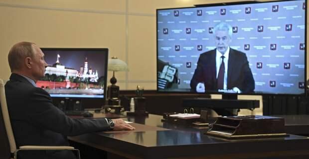 Собянин пообещал разрешить москвичам гулять по городу и открыть дополнительно ряд магазинов и мастерских