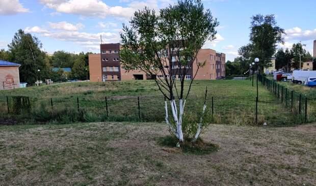 Власти Ижевска ищут финансовые средства для строительства спортплощадки у лицея №46