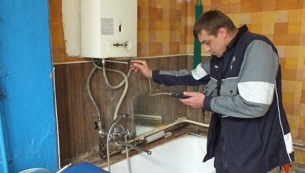 Газовое оборудование проверят в 8 домах по улице Школьная 18–20 ноября