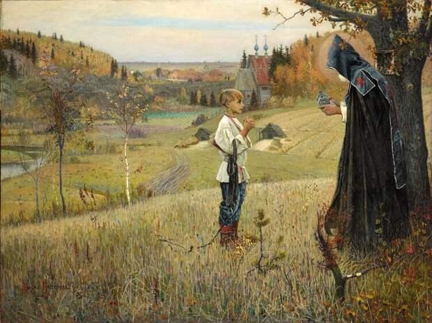 М. В. Нестеров, «Видение отроку Варфоломею», 1890 г.