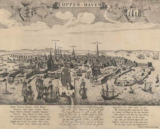 Копенгаген, XVII век - Датский флот Нового времени: пороки и успехи | Warspot.ru