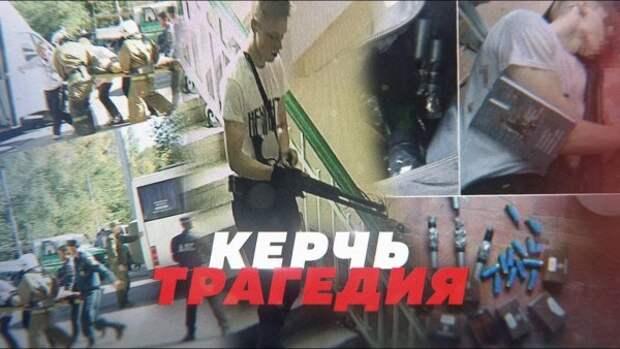 В Сети появилось видео покупки оружия устроившим массовое убийство в Керчи (ВИДЕО)