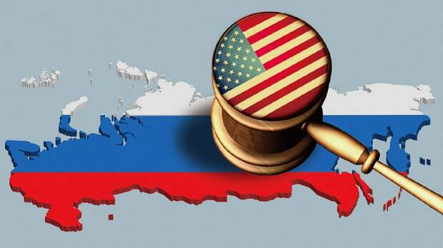 США ведут непрерывную работу по ликвидации России