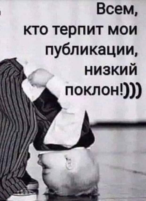 - Дорогой, почему ты отодвигаешь тарелку и ничего не ешь?..