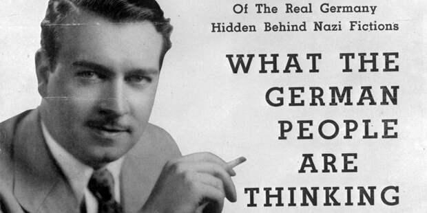 Семейка Гитлер: Адольф и прочие Гитлеры