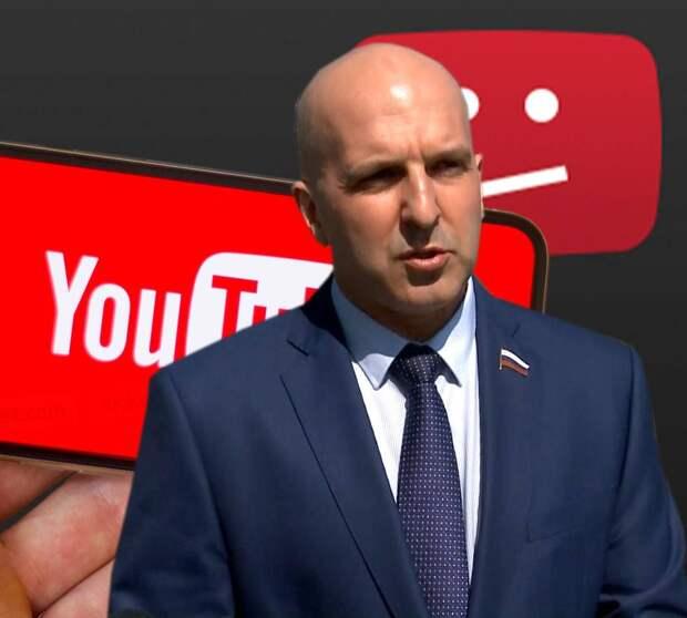 YouTube обвинили в злоупотреблении монопольным положением