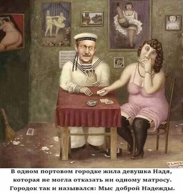 К серебряной свадьбе у супругов обычно разные интересы, но одинаковые лекарства...