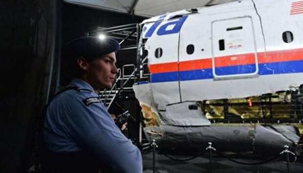Нидерланды: сбивший МН17 «Бук» принадлежал России