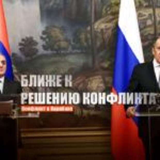 «Потребовалось 11 часов»: Глава МИД Армении раскрыл подробности переговоров по Карабаху в Москве