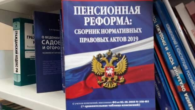 В России вернули потерянную индексацию пенсий. Но отказали в надбавке за стаж