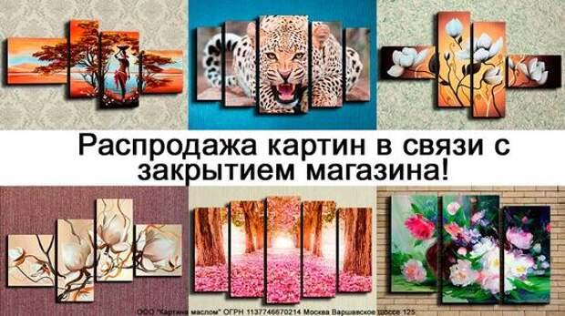 """Про """"три ветви"""" Русского народа – это правда или ложь?"""