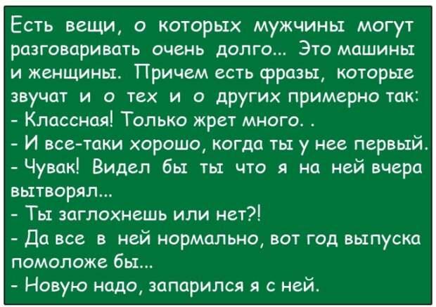 Учительница жалуется директору школы: — Вовочка совсем от рук отбился: курит, выпивает, к девочкам пристает...