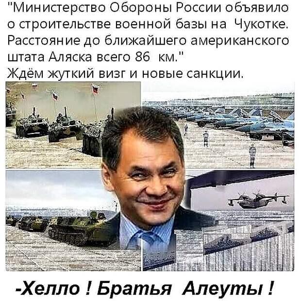 Коротченко рассекретил главного боевого стража Крыма: Отбили 90% атак