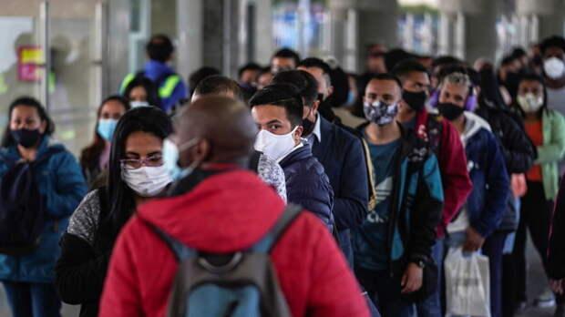 Власти Боготы вводят карантин с 23 по 25 апреля