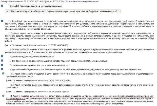 TI выдает законный арест квартиры Навального за политическое давление
