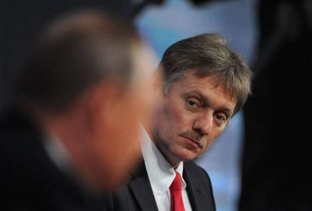 Кремль обозначил друзей и врагов России