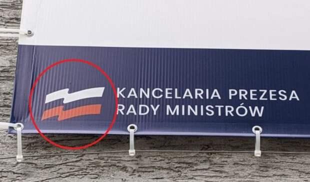 Правительство Польши зазывает навакцинацию российским флагом