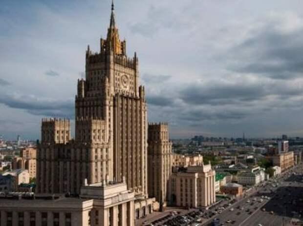 МИД РФ: США вводят в заблуждение международное сообщество, спекулируя по поводу восстановления санкций против Ирана