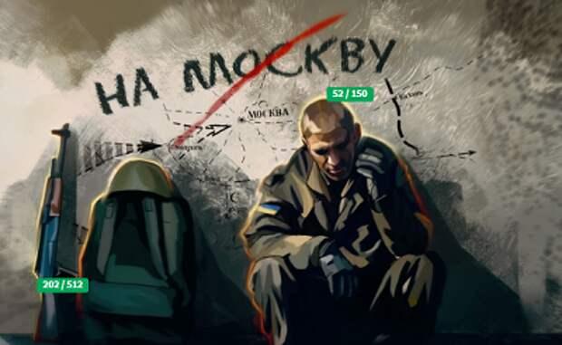Украинский генерал признал слабость Украины перед РФ