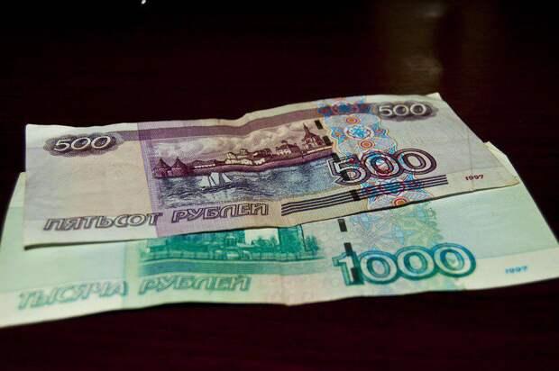 Деньги / фото: открытый источник