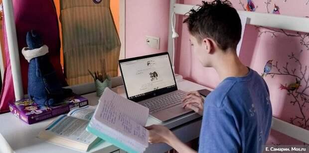 Сбой в работе МЭШ не помешал началу дистанционной учебы Фото: Е. Самарин mos.ru