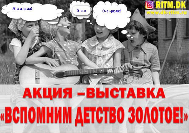 Ты, детство, - золотое дно... Вадим Шефнер