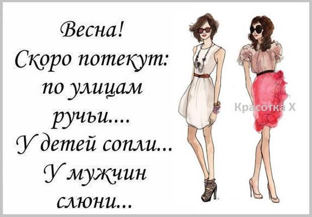 1394917174_frazochki-7 (572x399, 92Kb)